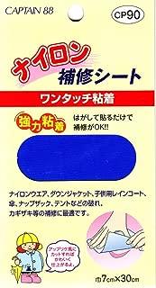CAPTAIN88 ナイロン補修シート 強力粘着 巾7cm×30cm【COL.6花紺】 CP-90