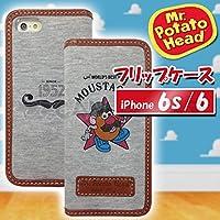 グルマンディーズ Mr.ポテトヘッド iPhone6s/6対応 ミスター MPH-13B