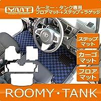 YMT ルーミー タンク 900系フロア+ステップ+ラゲッジマット(ラバー) ループチェックベージュ ANK-3P-STP-LUG-R-CHB