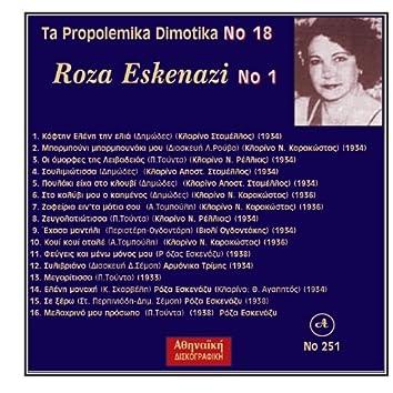 Ta Propolemika Dimotika, No. 18