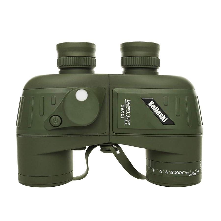 縞模様の是正名前航海用双眼鏡ライト10x50のライトグリーンフィルム、レンジファインダー付き - 広視野のコンパスレンズでの距離測定BAK4耐水性と防御性に優れた付属品はアウトドアに適しています