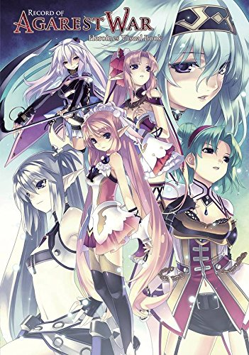 Record of Agarest War: Heroines Visual Book