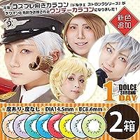 ドルチェ ストロングワンデー 1箱6枚入 2箱 【カラー】シルバースノウ 【PWR】-4.00