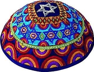 Yair Emanuel Kippah Yarmulkes & Yemenite Hat Judaica Embroidered Kippah Magen David Rainbow Colores (Bundle)