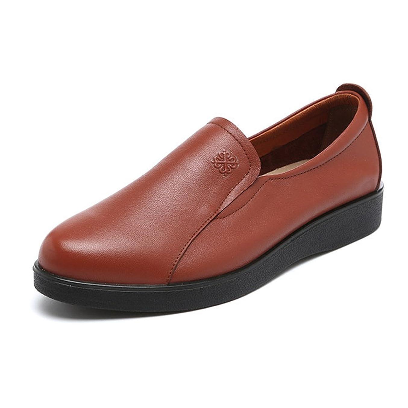 ご近所伝染性の傷跡フォーマルシューズ ウエッジソール パンプス 婦人靴 ローヒール スリッポン 柔軟性抜群 レディース 手作り 疲れにくい オフィス コンフォート 大きいサイズ 普段履き 22.5CM-25CM 防滑 レザー 母の日 女性靴 ママの靴