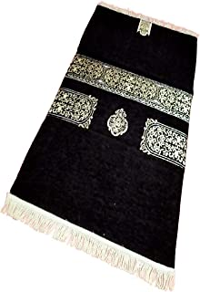 Prayer Rug of chenille fabric and lined with memory foam