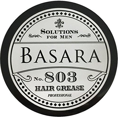 BASARA(バサラ)『ハードグリース803』