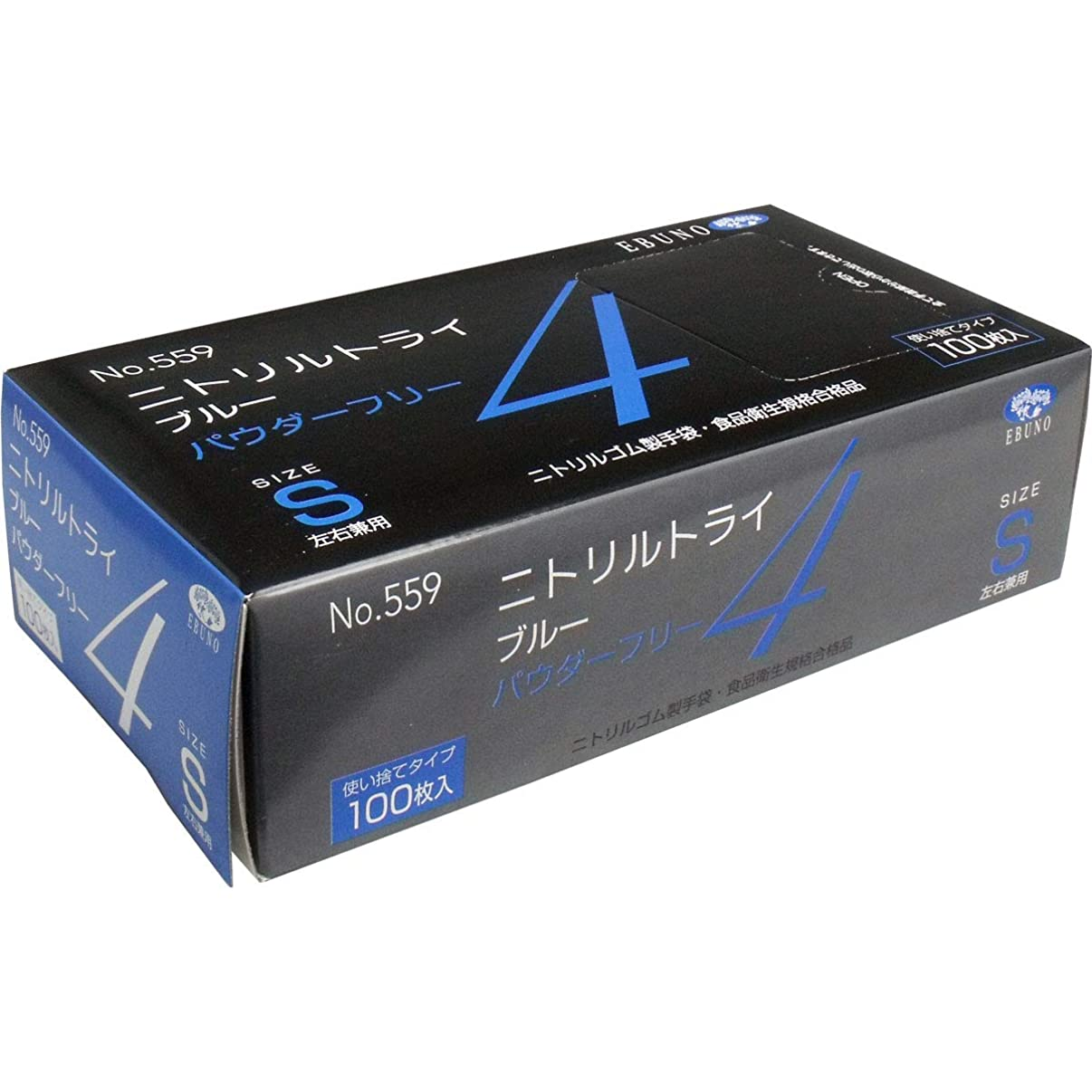 ペデスタルレンチ価値のないニトリルトライ4 手袋 ブルー パウダーフリー Sサイズ 100枚入×2個セット