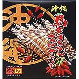 島とうがらしえび煎餅 18枚入×1箱 南風堂 沖縄限定 島唐辛子使用 サクサクの海老せんべい