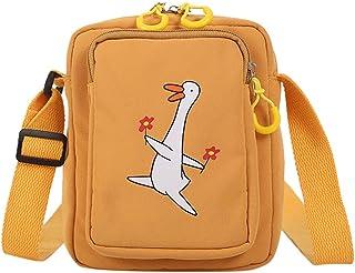 : sac cours lycee Jaune