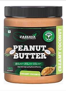 Cassava Coconut Creamy Peanut Butter 1 KG ( Vegan , No hydrogenated Oil , No Added Sugar )