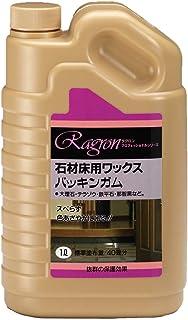 【大容量】 ラグロン 石材床用ワックス バッキンガム 1L