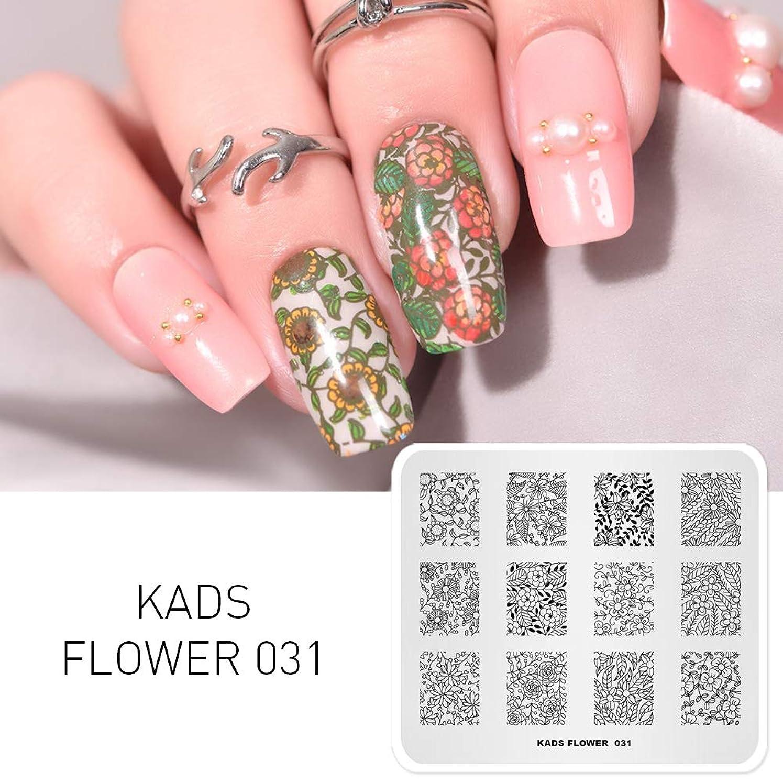 飲み込む受信機防水KADS ネイルプレート 美しい花柄 ネイルステンシル ネイルイメージプレート (FL031)