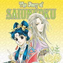 The Story of Saiunkoku (Issues) (9 Book Series)