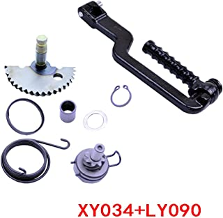 FLYPIG Engine Start Gear Kick Start Idler Gear Shaft Spring Scooter Kick Starter Lever for GY6 50 49CC 50CC SCOOTER 139QMB P139QMB Moped