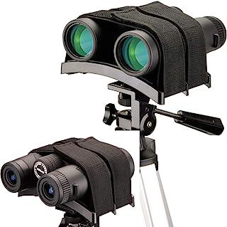 Gosky Universal Binocular Tripod Mount, Stabilite Binocular Tripod Adapter -1/4-20 - New Binocular Rest Compatible with Al...