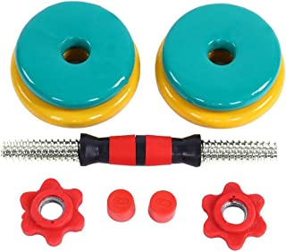 Estink- Dumbbell Set, Weight Adjustable Dumbbell Pairs Coated Non-Slip Colorful Removable Grip Hand Dumbbell for Home Gym