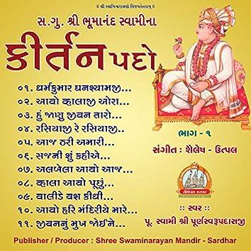 Bhumanand Swami Kirtan Pado Pt. 01 - Devotional Bhajan