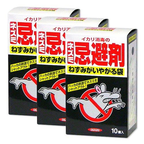 お得用 ねずみがいやがる袋 1ケース(10袋入×24個)