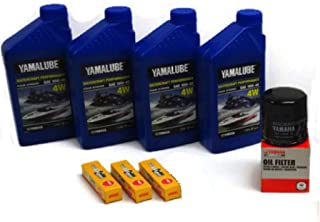 Yamaha 2016-2019 VX Deluxe/Cruiser/Sport with TR-1 (1049CC) Oil Change Kit w/NGK Spark Plugs