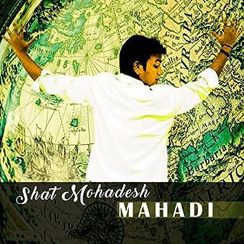 Shat Mohadesh