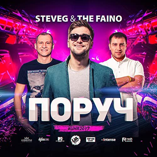 SteveG & The Faino
