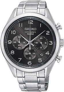 ساعة كرونوغراف سيكو للرجال - SSB295P1