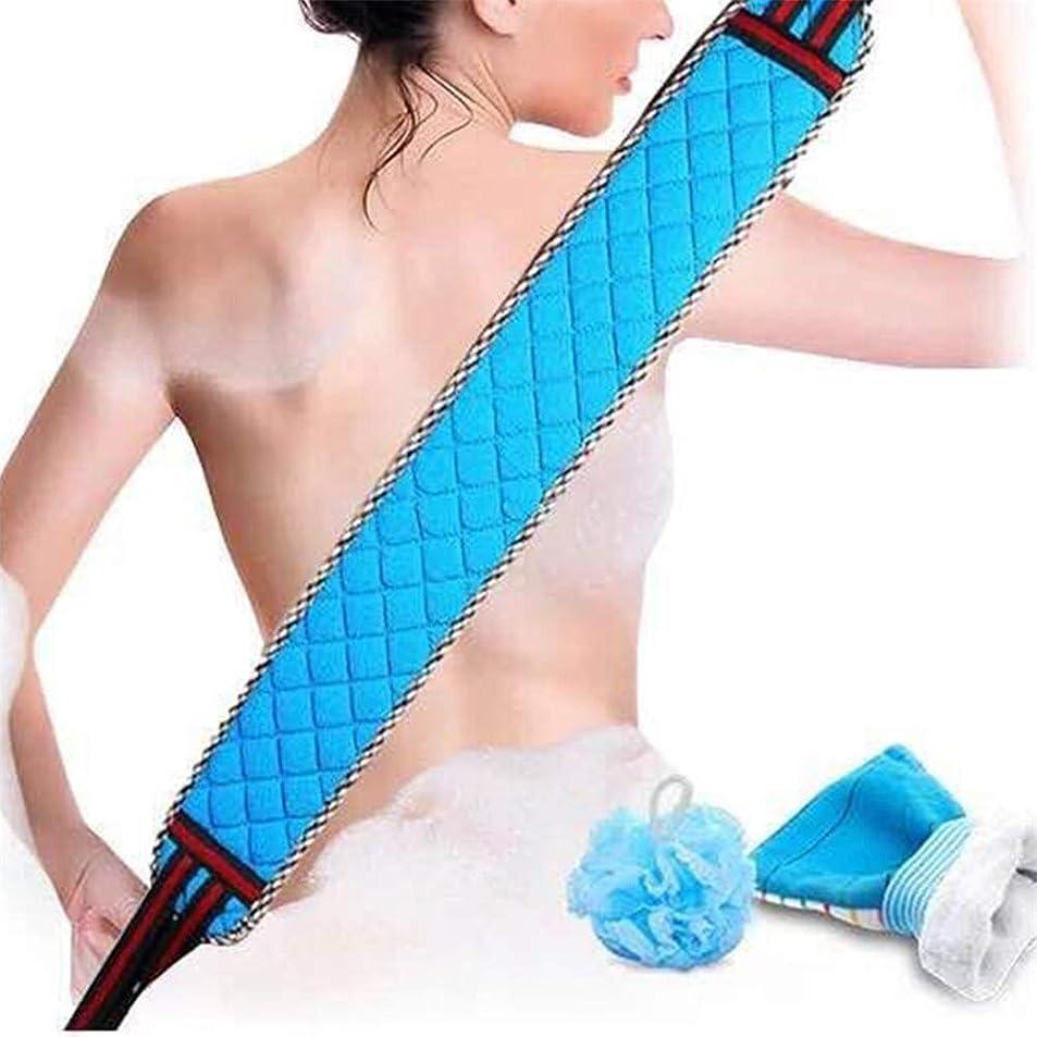 ジュニアまたはラジエーターバックウォッシャーエクスフォリエイティングスキンクレンジングスリーピースバスストリップ入浴用手袋バスフラワースキンヘルスシャワーキットの改善