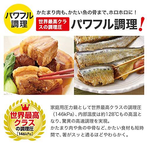 アサヒ軽金属 圧力鍋 5.5l 「ゼロ活力なべ」 (L)