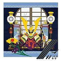 [おしゃれ工房 」【 ふろしき 兜 タペストリー セット 】 5月 初節句 端午の節句 布 綿 50cm 紺 室内 壁飾り 日本製