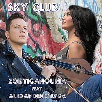 Sky Club (feat. Alexandros Lyra)