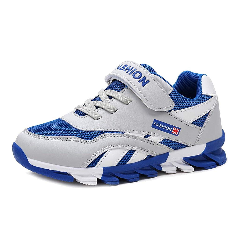 [Zanpa] ファッション 子供靴 マルチスポーツシューズ アウトドア Unisex
