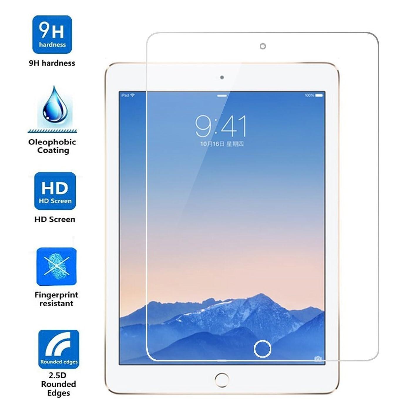 検出可能せせらぎ年金受給者Motenasu iPad Air iPad Air2 強化ガラス フィルム 超薄型 超耐久 高透過率 薄さ0.3mm  9H硬度 2.5D 防指紋 飛散防止止 (iPad Air2, 強化ガラスフィルム)