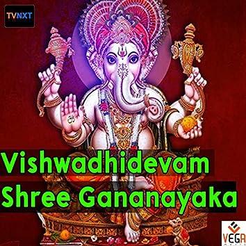 Vishwadhidevam Shree Gananayaka