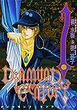 Diamond Century (ダイヤモンド・センチュリー)(2) (ウィングス・コミックス)