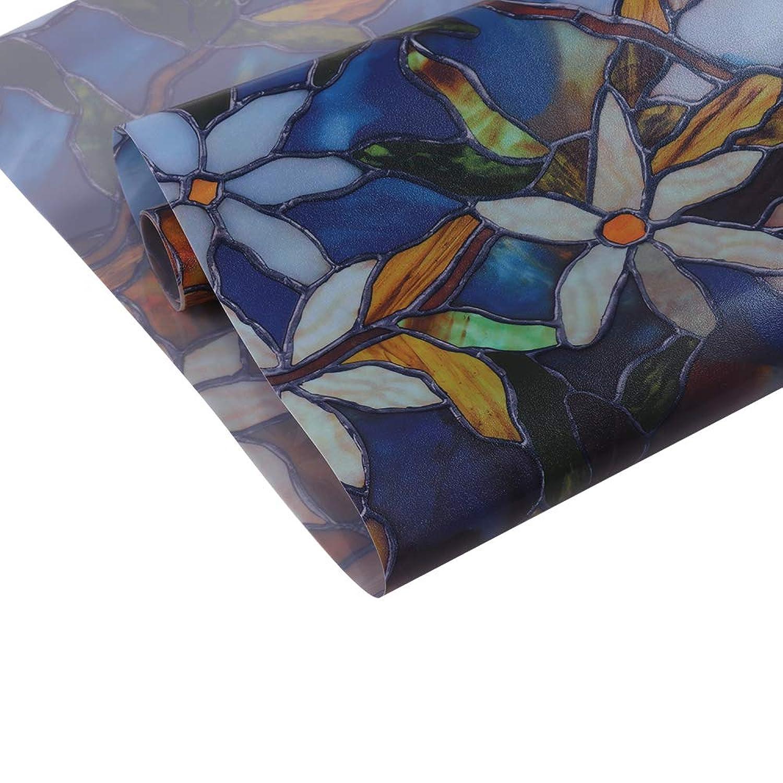 SUNDECK 窓用 ガラスフィルム おしゃれ uvカット 断熱 遮熱 透光不透明 目隠しシート 飛散防止 無接着剤 静電気ペースト 引き戸 遮光 プライバシー保護 食器棚 (幅0.92×長さ10m, R029)