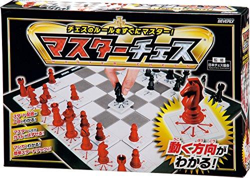 ビバリー(BEVERLY) 矢印付きで動かし方がわかる! マスターチェス BOG-001