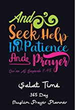 And Seek Help In Patience and Prayer: Simple Salat Daily Muslim Prayer Planner , Track Quran Readings, Verse for Today , Recording Ayah . Not just for Ramadan , Pray Everyday for Success