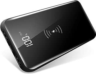 【最新版&スタンド機能付】 軽量 薄型 モバイルバッテリー Qi 10000mAh 大容量 LCD残量表示 ワイヤレス充電 スマホ充電器 置くだけ充電 2USBポート 3台同時充電可 持ち運び便利 PSE認証済 iPhone X/iPhone XS /iPhone8/Samsung Note8//S9/S8/S7/Sony Xperia XZ3/XZ2 Premium などQi対応可能
