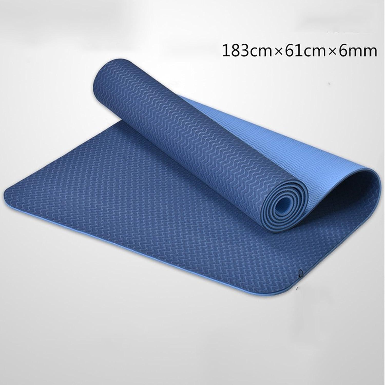 JIUYITECH Yoga-Matte Rutschfeste Matte übungs-Fitness-Yoga-Matte (Farbe   Blau)