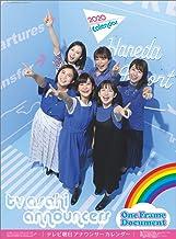 テレビ朝日女性アナウンサー 2020年 カレンダー 壁掛け CL-218