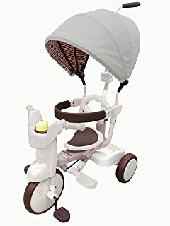 iimo #02 Type SS Tricycle | Foldable Push Walker Car Ride On Trike| Removable Canopy| Baby Kids Aged 1.5 to 5 Years Old| Gentle White