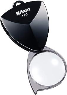 Nikon 携帯型拡大鏡 ニューポケットタイプルーペ12D(3倍) ブラック N12DBK (日本製)