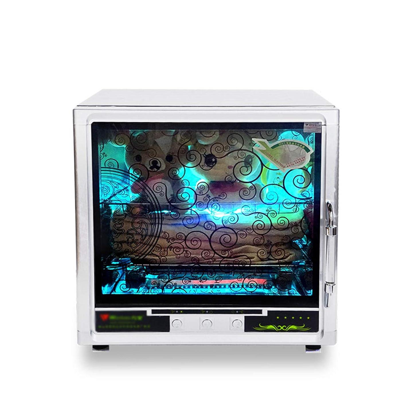 パトロンキャプテンブライベースタオルウォーマーLEDライトステンレス鋼UV消毒タオルヒーター断熱ホテルホームジム容量50Lホワイト