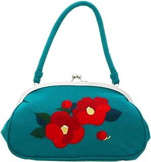 [ 京都きもの町 ] 刺繍がま口 バッグ単品「ターコイズ 椿」振袖バッグ ちりめん刺繍 和装バッグ がま口バッグ