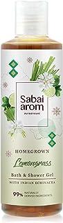 サバイアロム(Sabai-arom) ホームグロウン レモングラス バス&シャワージェル (ボディウォッシュ) 250mL【LMG】【002】