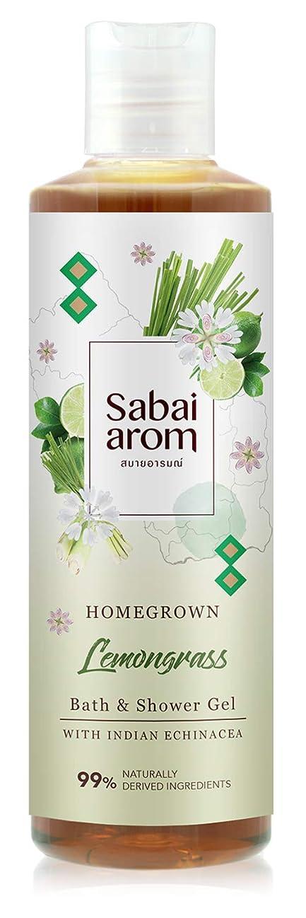 満たす表向き花に水をやるサバイアロム(Sabai-arom) レモングラス バス&シャワージェル (ボディウォッシュ) 250mL【LMG】【002】