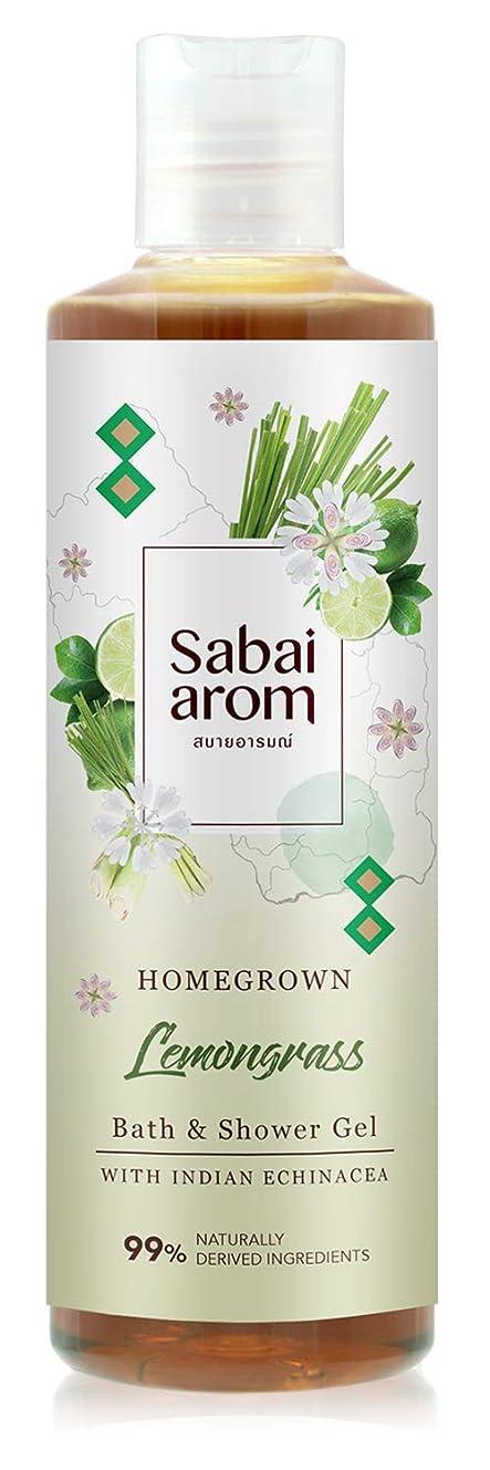 楽しむしなやかヘビサバイアロム(Sabai-arom) レモングラス バス&シャワージェル (ボディウォッシュ) 250mL【LMG】【002】
