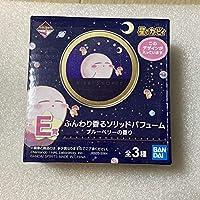 星のカービィ 一番くじ コフレ E賞 パフューム