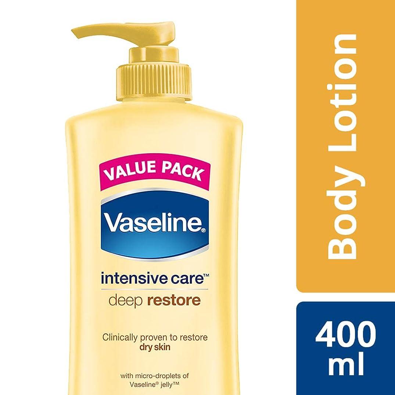 アンタゴニストスクラップブック収入Vaseline Intensive Care Deep Restore Body Lotion, 400 ml